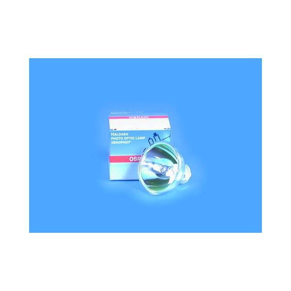 OSRAM ELC 64653HLX A1/259 24V/250W GX-5,3