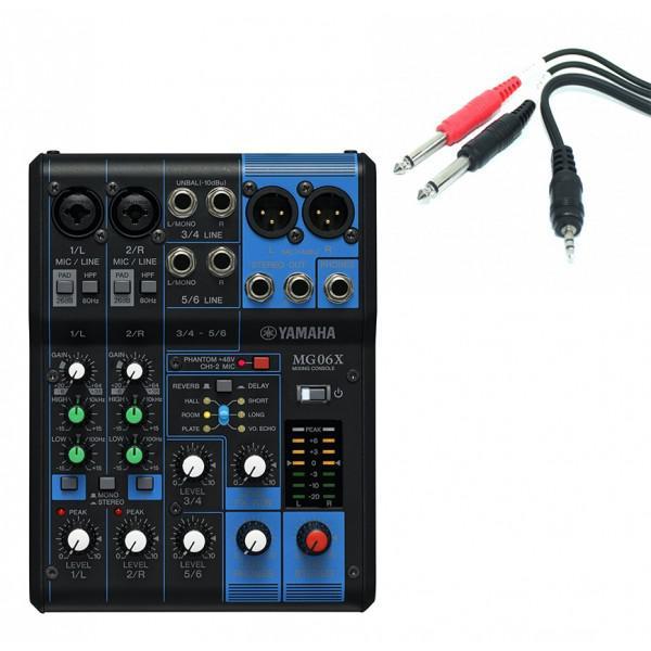 Mixer Pasiv Yamaha MG06X - Mixer Pasiv Yamaha MG06X