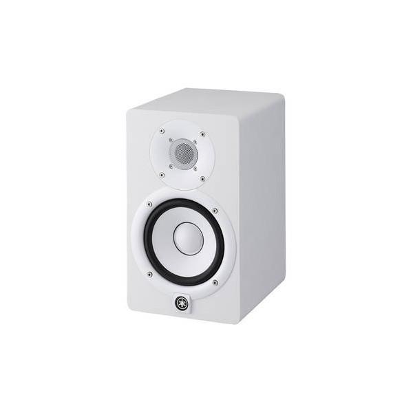 Monitor Activ Studio Yamaha HS5 White