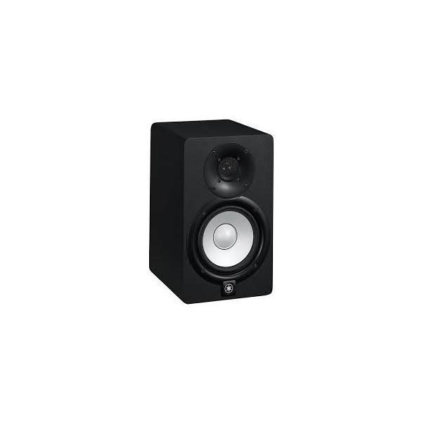 Monitor Studio Yamaha HS5