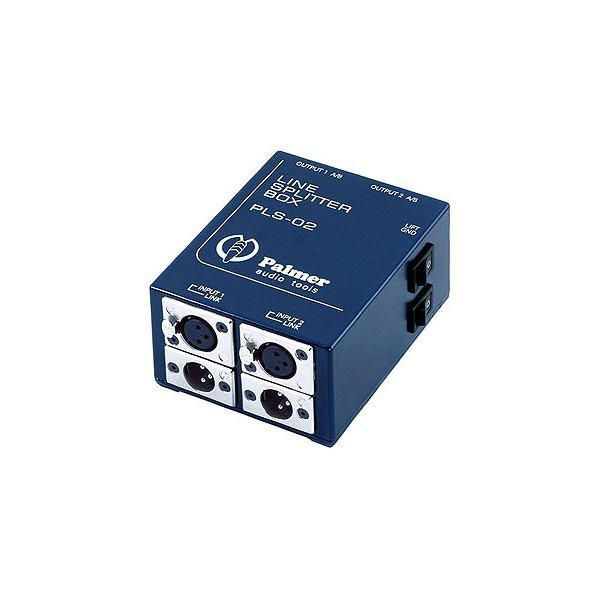 Di-Box Palmer PLS-02 Line Splitter B-Stock